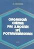 Z.Medek- Organická chémia pre 2.roč. SPŠ potravinárskych