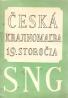 kolektív- Česká krajinomaľba 19. storočia