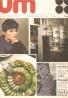 kolektív- Magazín zájmů a zálib UM