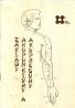 kolektív- Základy akupunktúry a akupresúry