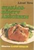 Lévai Vera- Szakács-Könyv Ábécében
