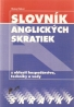 Matej Rákoš- Slovník Anglických skratiek