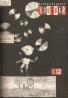 kolektív- Časopis loutkář 1966