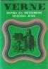 Jules Verne-Honba za meteorom, Hviezda juhu
