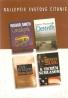 kolektív-Najlepšie svetové čítanie