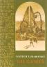 Vojtěch Zamarovský: Gilgameš