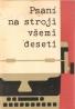 kolektív- Psaní na stroji všemi deseti