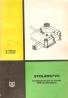 Kolektív autorov: Stolárstvo