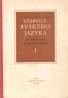 E.Chudáčková- učebnice Ruského jazyka