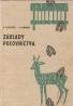 V.Richter- Základy poľovníctva
