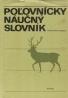 Pavel Hel -Poľovnícky náučný slovník