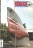 kolektív- Časopis HPM 12 čísel / 2008