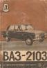 kolektív- BA3-2103