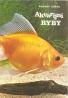 R.Zukal- Akvarijní ryby