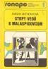 E.Anthonyová- Stopy vedú k Malaspigovcom 1-4
