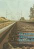 kolektív- Železničné staviteľstvo Bratislava 1952-1987