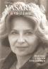E.Vašáryová- Pravá dáma