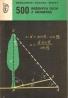 Križalkovič: 500 riešených slovných úloh z geometrie