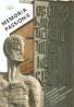 kolektív- Memoria Passionis