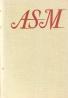 A.S. Makarenko- Spisy pedagogická poema