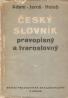 kolektív- Český slovník pravopisný a tvaroslovný