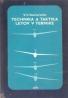 v.v. Gončarenko- Technika a taktika letov v termike