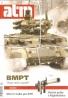 kolektív- Časopis Atom 1-12 / 2011
