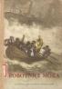 Victor Hugo- Robotníci mora