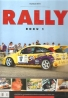 V.Petty- Rally roku 1