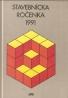 kolektív- Stavebnícka ročenka 1991