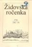 kolektív- Židovská ročenka 1993 - 1994