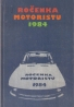 kolektív- Ročenka motoristu 1984