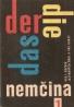 E.Beneš- Nemčina pre 1. roč. jazykových škol a pre kurzy