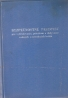 kolektív- Bezpečnostné predpisy pre vyhľadávanie, prieskum a dobývanie rudných a nerudných ložísk