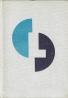kolektív- Dejiny svetovej literatúry I-II