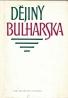 kolektív- Dějiny Bulharska