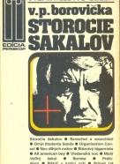V. P. Borovička: Storočie šakalov