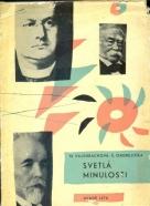M. Valehrachová, Š. Ondrejička: Svetlá minulosti