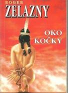 Roger Zelazny: Oko kočky
