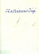 L. Nádaši-Jége: Z dávnych časov