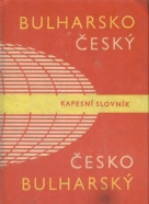Bohdan Prošek: Bulharsko/ Český, Česko/ Bulharský kapesní slovník