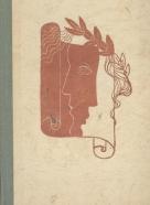 Ivan Bureś: Paris a Helena