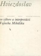 Vojtech Mihálik: Hviezdoslav