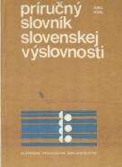 Ábel Kráľ: Príručný slovník slovenskej výslovnosti