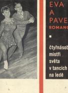 Zdeněk Roman: Eva a Pavel Romanovi