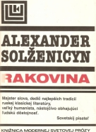 Alexander Solženicyn: Rakovina