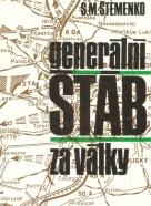 S. M. Štemenko: Generální štáb za války