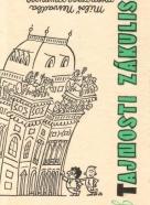 Bohumil Bezoušek, Milos Nesvadba: Tajnosti zákulisí