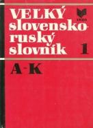Kolektív autorov: Veľký Slovensko - Ruský slovník 1