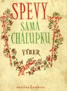 Kolektív autorov: Spevy Sama Chalupku výber